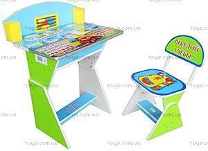 Парта и стул для детей «Веселой учебы», E2017 G