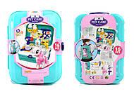 Парикмахерский набор-рюкзак «My little Pony», 8365