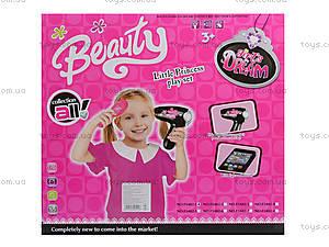 Парикмахерский набор для детей, F5482-1, магазин игрушек