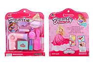 Игровой набор для девочек «Парикмахерская», 9827(1499649), купить