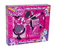 Парикмахерский набор My Little Pony, PDN800PO-A4, toys