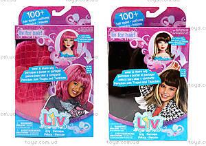 Карнавальный парик для девочек «В стиле LIV», 24997-6016038-LD