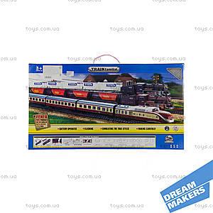 Игрушечная железная дорога «Пассажирский паровоз», 1601A-3B, фото