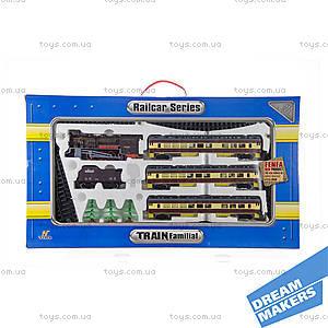 Игрушечная железная дорога «Пассажирский паровоз», 1601A-3B, отзывы