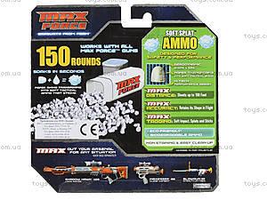Запасные снаряды для оружия Max Force, 150 штук, 26667-MF, купить