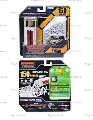 Запасные снаряды для оружия Max Force, 150 штук, 26667-MF