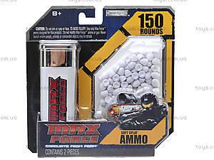 Запасные снаряды для оружия Max Force, 150 штук, 26667-MF, фото