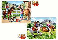 Пазл 2 в 1 «Прогулки на лошадях», B-021079, фото