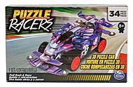 Пазл 3D «Гоночный автомобиль» фиолетовый Spin Master, SM98388/6044918-2, фото