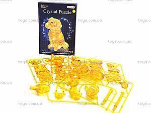 Пазл 3D «Собачка», 9039HC007961, цена