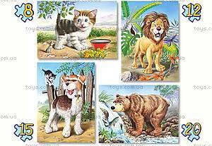 Пазл 4 в 1 «Животные», B-04041, купить