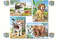 Пазл 4 в 1 «Животные», B-04041, отзывы