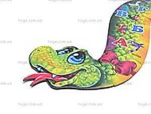 Пазл-азбука «Змейка», S36-R|E, отзывы