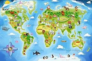 Пазл Castorland Maxi на 40 деталей «Карта мира», В-040117, купить
