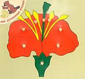 Пазл деревянный Цветок, Р 85, отзывы