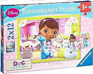 Пазл детский Ravensburger Disney «Доктор Плюшева», 07572R