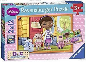 Пазл детский Ravensburger Disney «Доктор Плюшева: Скорая помощь», 07576R
