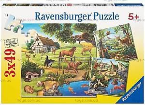 Пазл детский Ravensburger Disney «Животный мир», 09265R