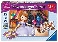 Пазл детский Ravensburger Disney «Принцесса София», 07570R, фото