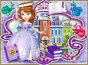 Пазл детский Ravensburger Disney «София» 4в1, 07328R, купить