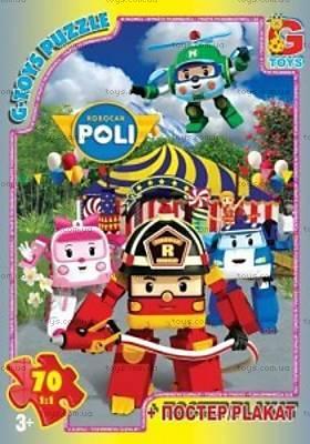 Пазл детский «Робокар Поли», RR067434