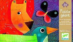 Пазл Djeco «Парад животных», DJ07171, фото