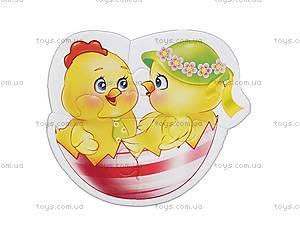 Пазл для малышей «Дисней», VT1501-06, фото