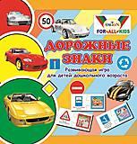 Пазл «Дорожные знаки», 501, іграшки