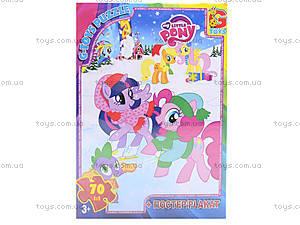 Детский пазлы «My Little Pony», MLP005, фото