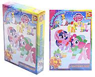 Детский пазлы «My Little Pony», MLP005, купить
