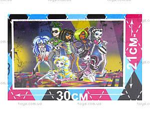 Детский пазлы «Monster High», MH006, фото
