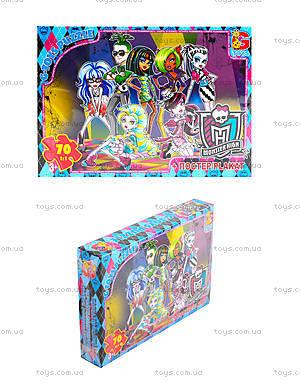 Детский пазлы «Monster High», MH006