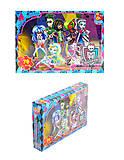 Детский пазлы «Monster High», MH006, отзывы