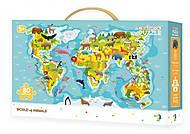 Пазл «Карта мира. Зверьки», 300133, отзывы