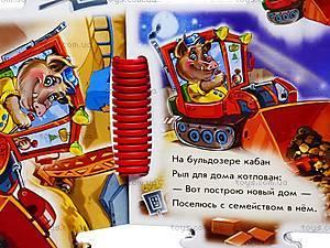 Книга-пазл «Машины на стройке», А449010РА16984Р, отзывы