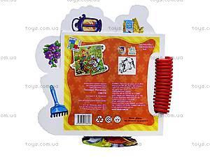 Книга-пазл «Овощи», А16986У, купить