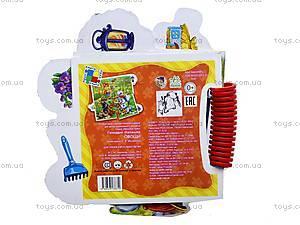 Детская книга-пазл «Овощи», А16987Р, купить