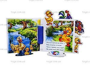 Пазлы-книга «Птичник», А16991У, купить