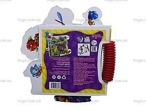Детская книга-пазл «Птичий двор», А16992Р, купить