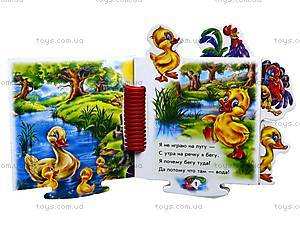 Детская книга-пазл «Птичий двор», А16992Р, фото