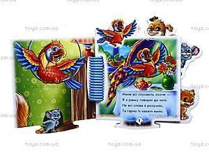 Детская книга-пазл «В доме», А16979У, фото