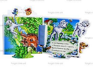 Детская книга-пазлы «В селе», А16985У, фото