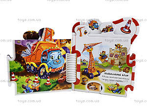 Книга-пазл «Машины-строители», М15807У, фото