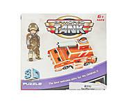 Пазл-конструктор 3D «Танк» оранжевый, R117