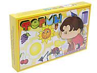 Пазл-логика «Формы», 20 4, детские игрушки