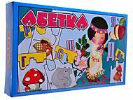 Пазл-логика «Украинская Азбука», , интернет магазин22 игрушки Украина