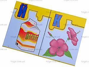 Пазл-логика «Украинская Азбука», , детские игрушки