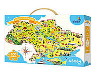 Пазлы «Карта Украины», 100 элементов, 300109
