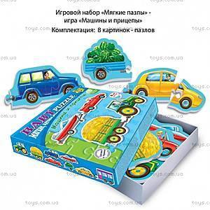 Пазл «Машинки», ИЛ-302