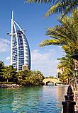 Пазл на 1000 деталей «Дубаи», С-102129